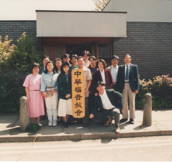 bcec1992harbornebaptist